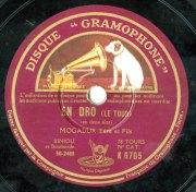 78t-gram-Magadur-AnDro